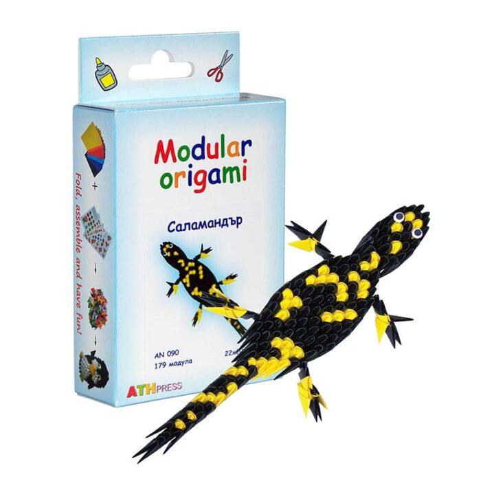 Модулно оригами Саламандър Modular Origami Salamander куитя и саламандър