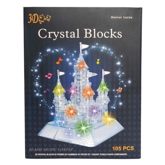 Кристален пъзел Светещ замък