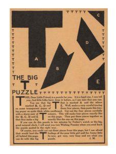 Т-пъзел на Джон Мартин The Big T Puzzle