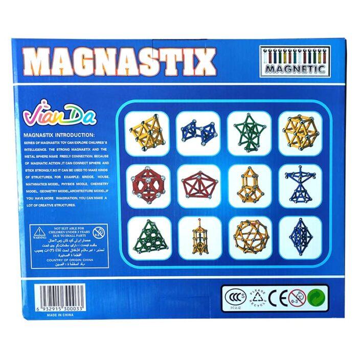 """Магнитен конструктор """"Magnastix"""" 228 части гръб"""