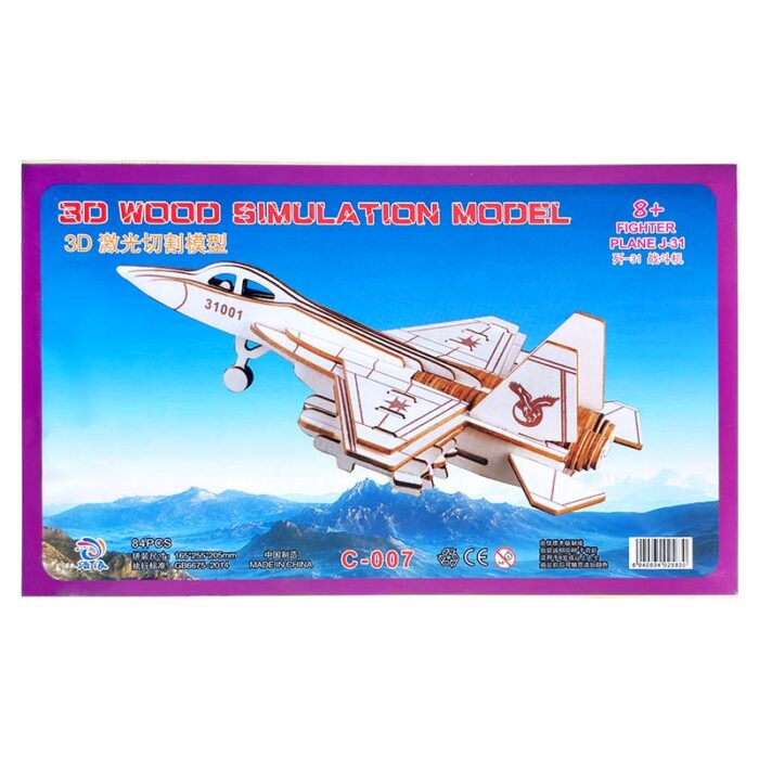 3D Дървен пъзел - Боен самолет J-31
