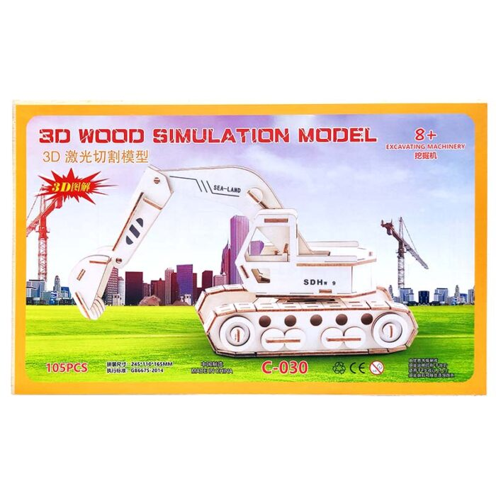 3D Дървен пъзел - Изкопна машина