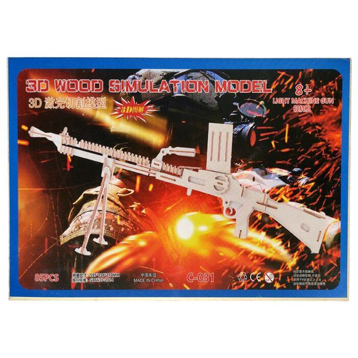3D Дървен пъзел - Лека картечница