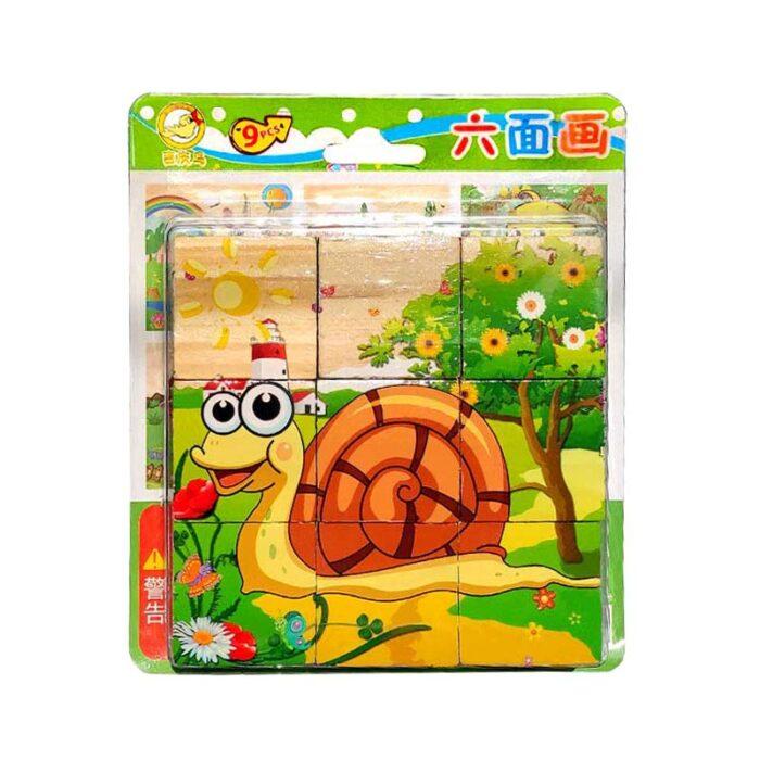 Дървени кубчета - Весели животинки