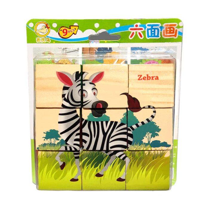 Дървени кубчета - Животни
