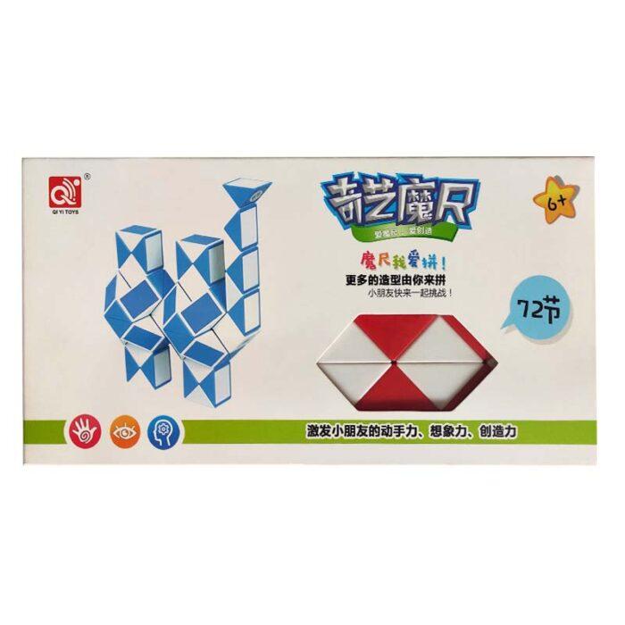 Змия на Рубик – 72 елемента кутия