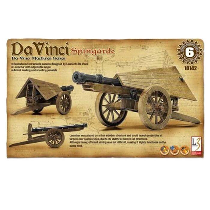 3D модели – Леонардо да Винчи – Оръдие Спингард