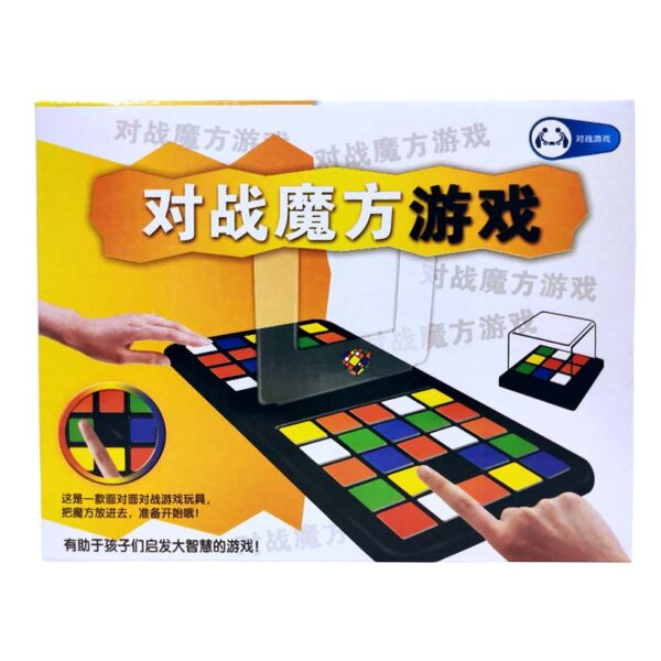Magick block game китайски